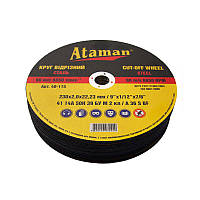 Круг отрезной ATAMAN (230х2,0) металл