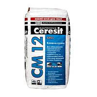 Клей для плитки Ceresit CM-12