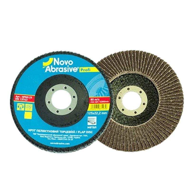 Круг лепестковый торцевой NOVO ABRASIVE Р100 (125 х 22,2 мм)