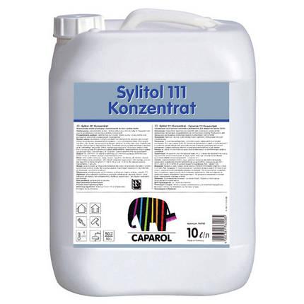Грунтовка силикатная Caparol Sylitol 111 Konzentrat 2:1 (10л), фото 2