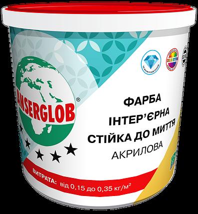 Акриловая краска стойкая к мытью ANSERGLOB (1,4 кг), фото 2