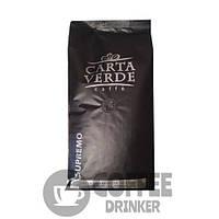 Кофе в зёрнах Carta Verde Supremo, 1 кг