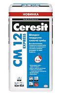 """Быстротвердеющий клей для плитки """"Ceresit"""" CM-12 EXPRESS"""