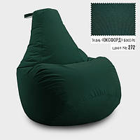 Крісло мішок груша 100*140 см з чохлом, Темно зелений Оксфорд 600