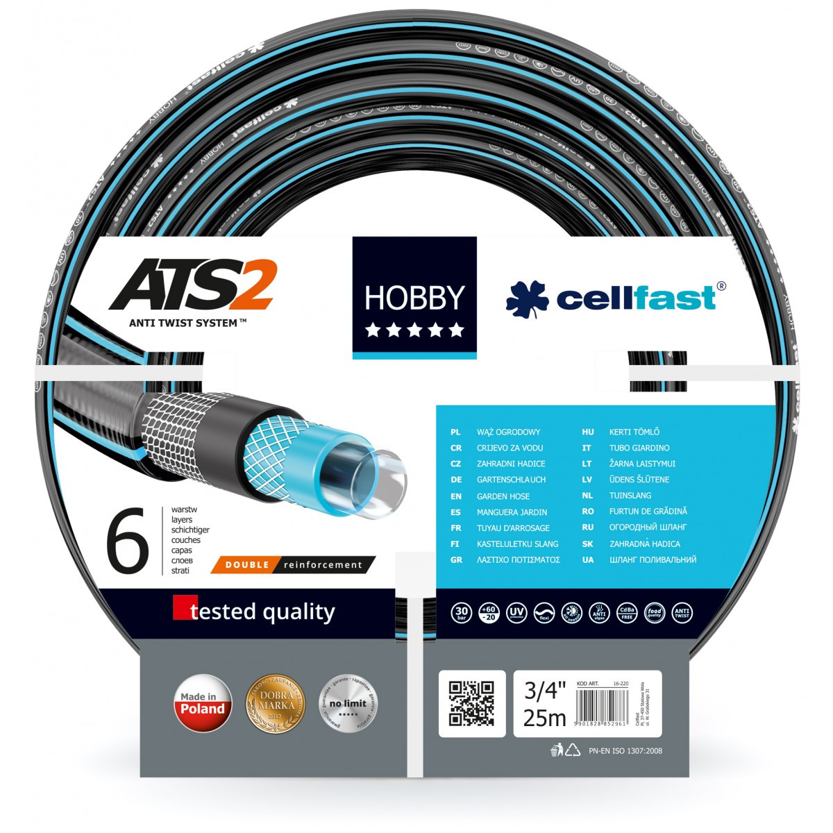 Поливочный шланг Cellfast серии HOBBY 25 м. 1\2″