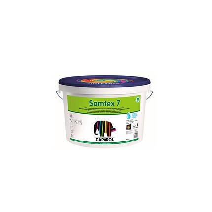 "Інтер'єрна фарба ""Caparol"" латексна Samtex 7 B3 (9.4 л), фото 2"