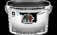 Силиконоваяфасадная краска Capatect Standart Silikon Fassadenfarbe B1 (10 л)