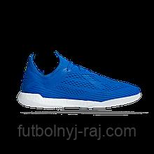 Кроссовки adidas Tango 18.1 TR BB6512