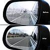 Пленка Анти-туман для зеркала на авто Optima 2 шт 100х150 мм Прозрачный (hub_ViLN29826), фото 2