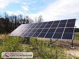 Мережева СЕС 30 кВт, у с. Андріївка 2
