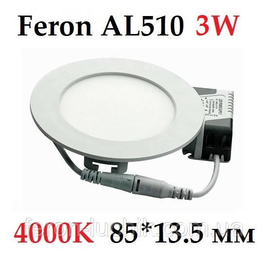 Светильник светодиодный Feron AL510 3W OL (LED панель) встраиваемый белый