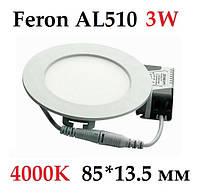 Светильник светодиодный Feron AL510 3W OL (LED панель) встраиваемый белый, фото 1