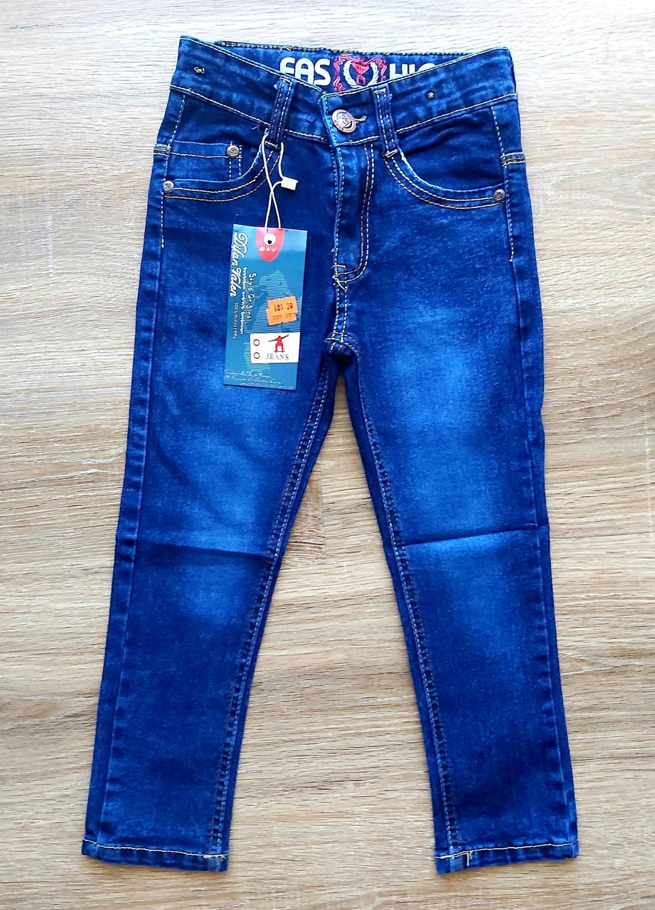 """Дитячі джинси на хлопчика """"DIFAN VALEN"""" з регуляторами гумками по боках розміри 20 та 30"""