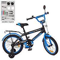 "Велосипед Profi 16"" Inspirer SY1653 Black / Blue mat"