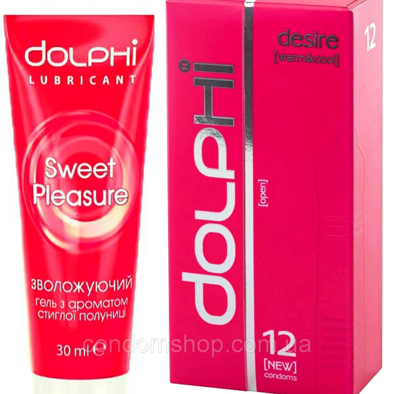 """Набір Dolphi Lux ,,Подвійне задоволення"""":презервативи Dolphi Desire(2в 1)+ гель-змазка Dolphi sweet pleasure"""