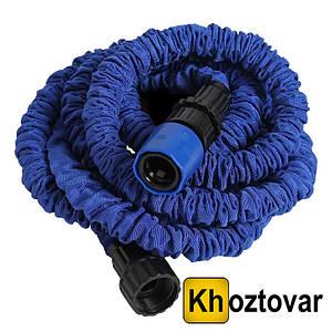 Компактный садовый шланг X-Hose 15 м | С распылителем