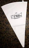 Кондитерский мешок 2-34