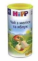 Чай Hipp (Хипп) из мелисы и яблок с 4 месяцев  200 гр.