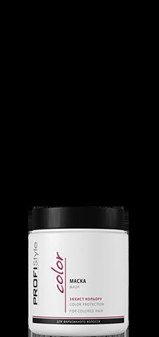 Маска захист кольору для фарбованого волосся 500 мл Profi Style