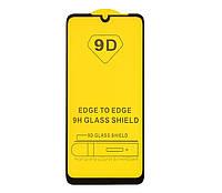 Защитное стекло TDG 9D для ZTE Blade A7 2020 Full Glue черный 0,26 мм в упаковке