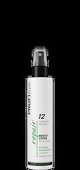 Маска-спрей миттєве відновлення для всіх типів волосся 150 мл Profi Style