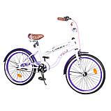 Велосипед детский двухколесный Tilly Cruiser 20 дюймов (6-11 лет) Пром, фото 2