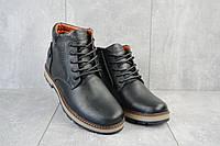 Ботинки мужские Yuves 775 черные (натуральная кожа, зима), фото 1