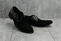 Туфли Slat 1800 (весна-осень, мужские, замш, черный)