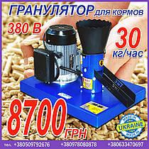 Гранулятор для кормов (220 В или 380 В)