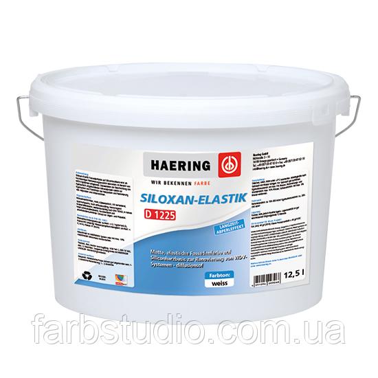 Фарба силоксанова водорозчинна фасадна Haering Siloxan Elastik D 1275 - 12.5 л