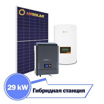 Сонячна гібридна станція на 29 кВт