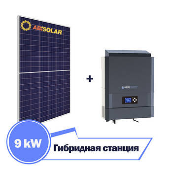 Сонячна гібридна станція на 9 кВт