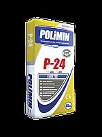 Эластичный клей ПОЛИМИН WS P-24 Elastic grey 25 кг