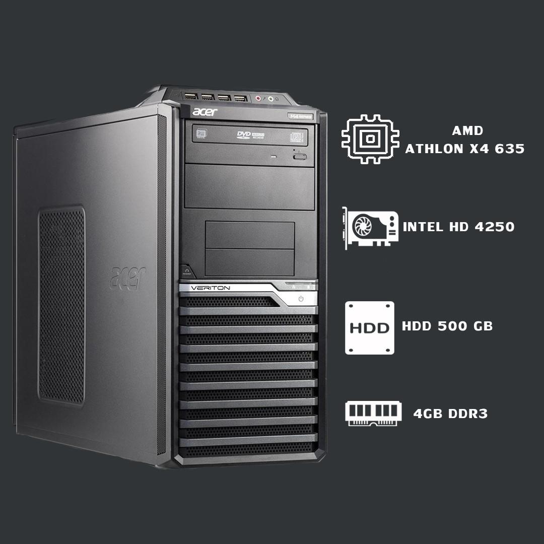 Системный блок AcerVeriton M430G на 4 ядерном процессоре athon x4 635