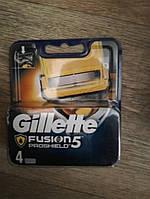 Немецкие сменные кассеты Gillette fusion 5 proshield 4шт. в упаковке