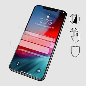 Гидрогелевая плёнка на экран смартфона Nano Space | На любую модель телефона | Бесплатная доставка