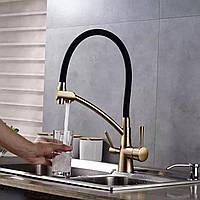 Змішувач з підключенням фільтрованої води 2 в 1 з силіконовим виливом SANTEP 347SDF Бронза
