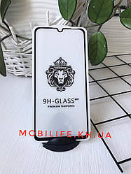 3D защитное стекло Huawei P30 Lite (На весь Экран)