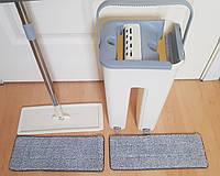 Комплект швабра и ведро с автоматическим отжимом для пола 2 в 1