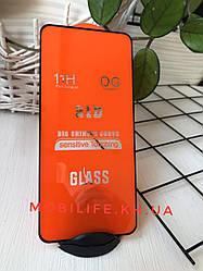 3D защитное стекло Huawei P Smart Z (На весь Экран)