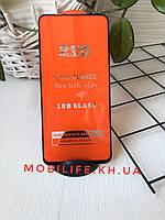 3D защитное стекло Huawei Honor 20,20Pro (На весь Экран)
