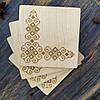 Набор подставок под чашки, бокалы, кружки (костер, бирдекель) деревянные, размер 9х9х1 см.