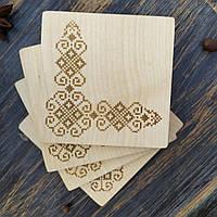 Набор подставок под чашки, бокалы, кружки (костер, бирдекель) деревянные, размер 9х9х1 см., фото 1