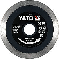 Диск отрезной алмазный по керамограниту, стеклу, керамике для мокрой резки YATO 115 х 1.6 х 10 х 22.2 мм