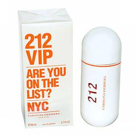 Парфюмированная вода Carolina Herrera 212 Vip Orange (edp 80 ml)