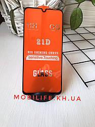 3D защитное стекло Huawei Honor 10 Lite (На весь Экран)