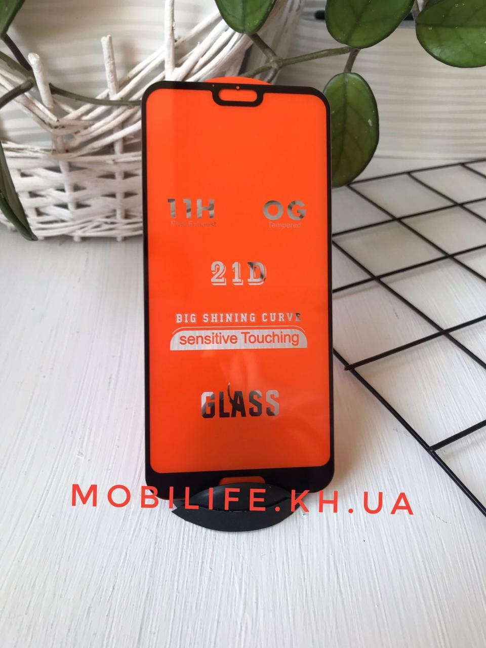 3D захисне скло Huawei Honor 10 (На весь Екран)