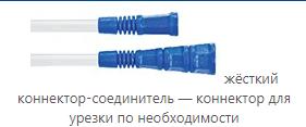 Аспирационная соединительная трубка 25СH 2100мм