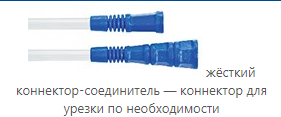 Аспирационная соединительная трубка 25СH 2100мм, фото 2