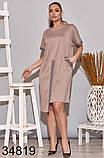 Летнее женское платье с карманами р. 50-52, 54-56, 58-60, 62-64, фото 2